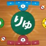 gameplay_7